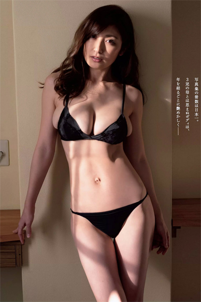 Yoko Kumada 熊田曜子, Weekly Playboy 2019 No.08 (週刊プレイボーイ 2019年8号)