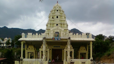 1008 Shiv Temple Salem Tamilnadu