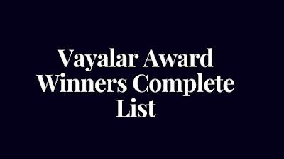vayalar,njanapeedam award winners list,complete list of winners,awards,njanapeedam award winners of kerala,njanapeedam award winners malayalam,vayalar award,jnanapith award winner,padma awards full list 2018,vayalar movie award,psc important award winners,jnanapith award winner 2019,njanpeedam award winner 2019