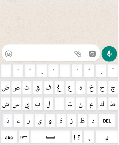 Keyboard arab harokat