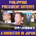 Video Compilation: Rockstar Digong takes Japan by storm