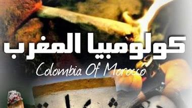 قصة كولومبيا المغرب