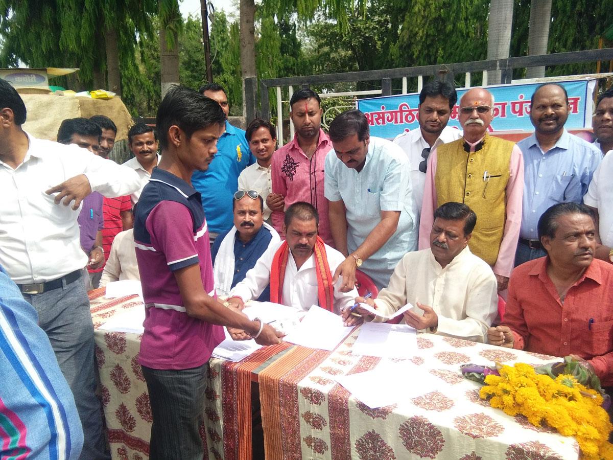 असंगठित मजदूर कल्याण योजना में विधायक एवं जिला भाजपाध्यक्ष ने किये पंजीयन-Bharatiya-Janata-Party-celebrates-celebration-of-BJP-with-enthusiasm