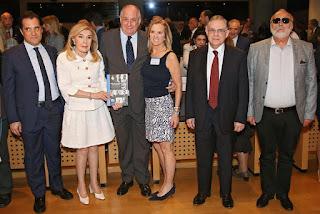 ο κος Άδωνις Γεωργιάδης, η κυρία Μαριάννα Β. Βαρδινογιάννη, ο Υφυπουργός Εξωτερικών, κος Τέρενς Κουίκ, η κυρία Kerry Kennedy, ο πρώην πρωθυπουργός, κύριος Λουκάς Παπαδήμος και ο Υπουργός Ναυτιλίας κος Παναγιώτης Κουρουμπλής