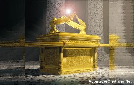 Ubicación del Arca de la Alianza
