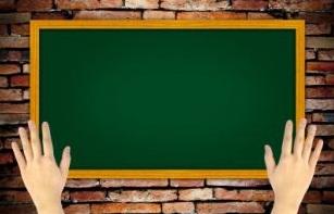 Makalah Strategi Belajar Mengajar (Media Belajar Mengajar)