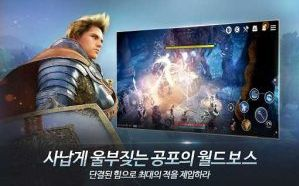 Black Desert Mobile Apk v1.1.19 Mod MMORPG English for android