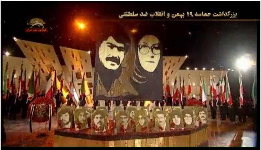 ایران-مراسم بزرگداشت حماسه نوزده بهمن عاشورای مجاهدین- زندان لیبرتی -عراق19بهمن 1394