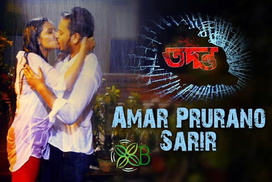 Amar Purano Sarir - Tadanto