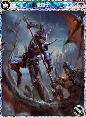 job, warrior, dragoon, mobius final fantasy,