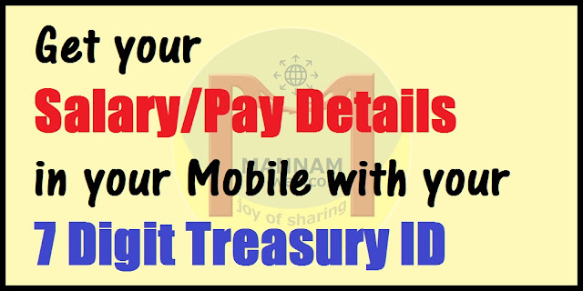 how i get my salary details in my phone /how to know my pay details in mobile/Get your Salary Details in your Mobile with your 7 Digit Treasury ID