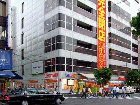 My Graffiti Blog: ラオックス「ザ・コンピュータ館」の完全閉店 ...