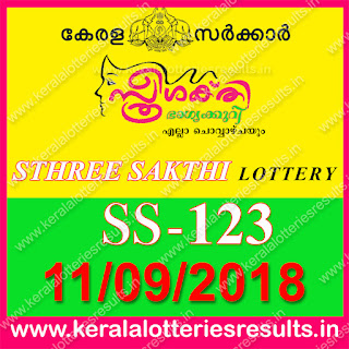 """kerala lottery result 11.9.2018 sthree sakthi ss 123"" 11th september 2018 result, kerala lottery, kl result,  yesterday lottery results, lotteries results, keralalotteries, kerala lottery, keralalotteryresult, kerala lottery result, kerala lottery result live, kerala lottery today, kerala lottery result today, kerala lottery results today, today kerala lottery result, 11 09 2018, 11.09.2018, kerala lottery result 11-09-2018, sthree sakthi lottery results, kerala lottery result today sthree sakthi, sthree sakthi lottery result, kerala lottery result sthree sakthi today, kerala lottery sthree sakthi today result, sthree sakthi kerala lottery result, sthree sakthi lottery ss 123 results 11-9-2018, sthree sakthi lottery ss 123, live sthree sakthi lottery ss-123, sthree sakthi lottery, 11/9/2018 kerala lottery today result sthree sakthi, 11/09/2018 sthree sakthi lottery ss-123, today sthree sakthi lottery result, sthree sakthi lottery today result, sthree sakthi lottery results today, today kerala lottery result sthree sakthi, kerala lottery results today sthree sakthi, sthree sakthi lottery today, today lottery result sthree sakthi, sthree sakthi lottery result today, kerala lottery result live, kerala lottery bumper result, kerala lottery result yesterday, kerala lottery result today, kerala online lottery results, kerala lottery draw, kerala lottery results, kerala state lottery today, kerala lottare, kerala lottery result, lottery today, kerala lottery today draw result"