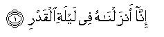 Kemulian Lailatul Qadar