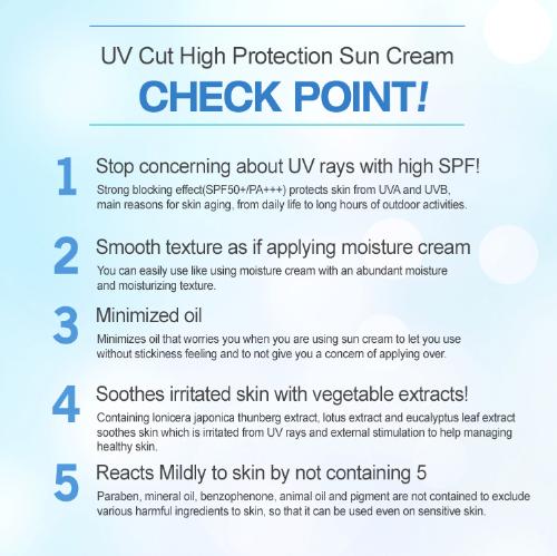 UV CUT High Protection Sun Cream
