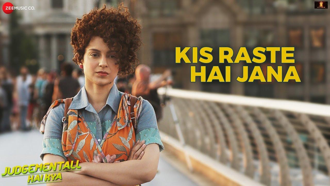 Kis Raste Hai Jana Lyrics, Surabhi Dashputra