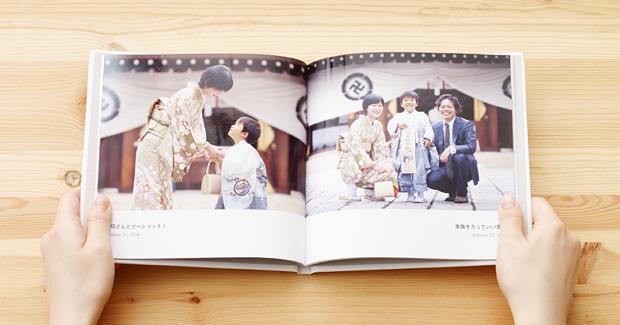 一生に一度の写真はハードカバーで!ノハナのプレミアムフォトブック