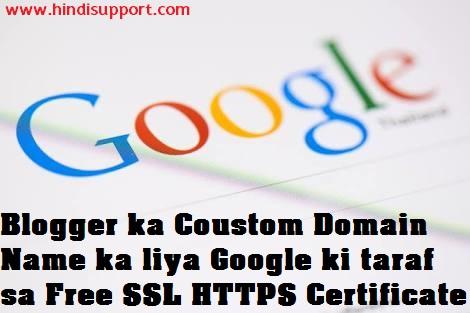 Get Free SSL HTTPS Cirtificate