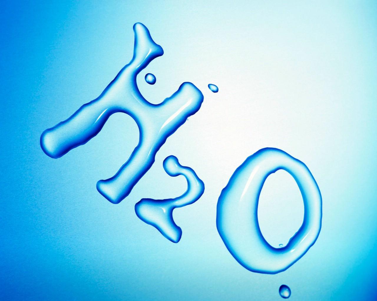 QUAIATTINNI: Benefits of Drinking Water.. H2o Compound
