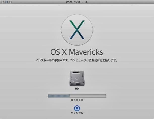 新Mac用OS X 10.9 MavericksにアップデートしたらPhotoshop CS6のショートカットが死ん