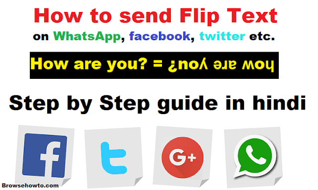 how to send flip text on whatsapp