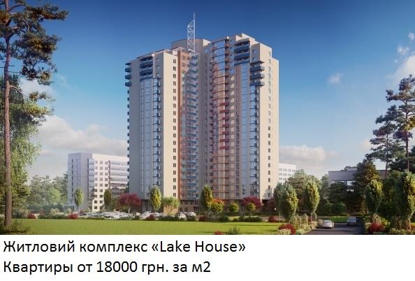 https://nova-kvartira.blogspot.com/2017/02/lake-house.html