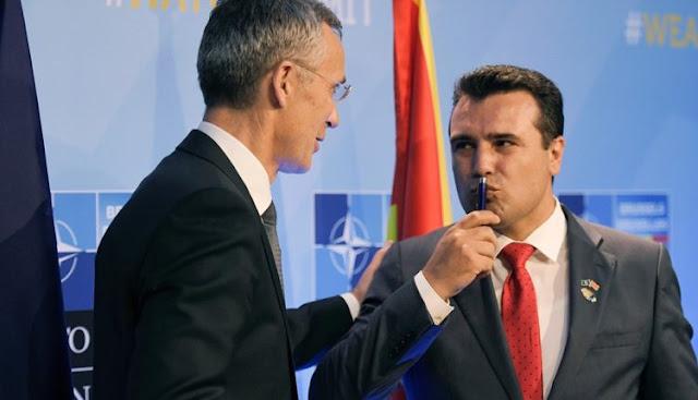 Πηγαίνουν στα Σκόπια για να στηρίξουν τον Ζάεφ