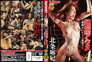 Free Enemageddon Xxx Movie 85