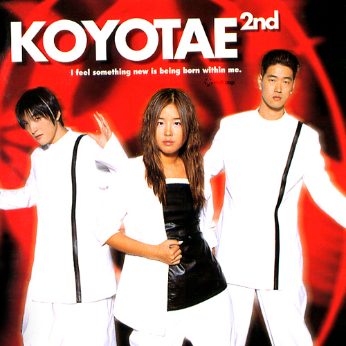 KYT – Vol.2 실연