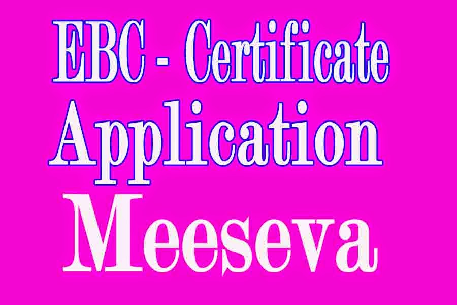EBC Certificate Application Apply in Meeseva