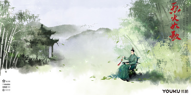 The Flame's Daughter Wayne Liu painting