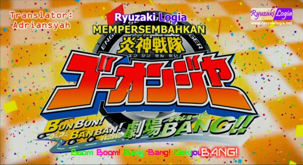 Engine Sentai Go-onger The Movie BUNBUN BANBAN GekijouBANG Subtitle Indonesia
