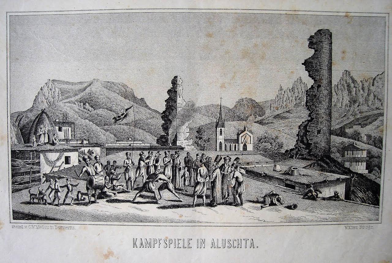 Куреш (борьба на поясах) в Алуште. 1850 год