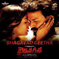 Bhairava Geetha songs
