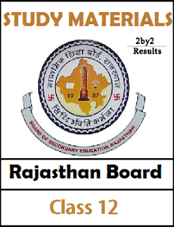 Rajasthan Board 12th Blueprint
