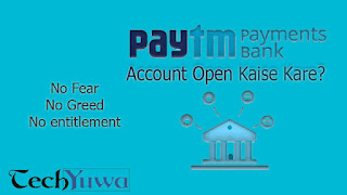 How To Open Paytm Payment Bank