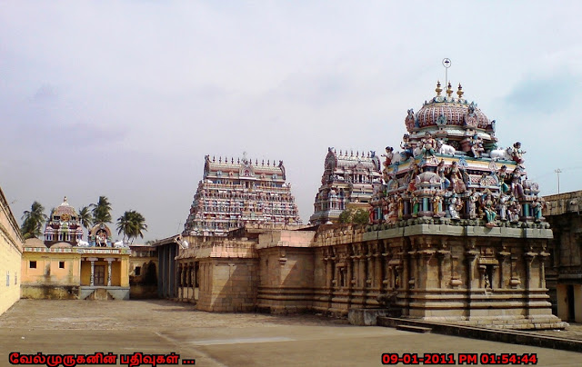 Thirubuvanam Sarabeswarar