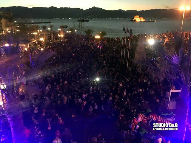 Δήμος Ναυπλιέων: Πρώτη στις καρδιές των επισκεπτών η Αναπλιώτικη Αποκριά