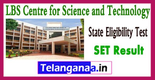 LBS Kerala SET Result 2018 Answer Key