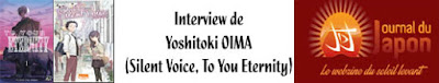 https://www.journaldujapon.com/2017/06/09/interview-de-a-silent-voice-a-to-your-eternity-lunique-mangaka-nommee-oima/