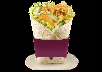 Летнее меню в KFC, Летнее меню в КФС, Летнее меню в KFC состав цена стоимость пищевая и энергетическая ценность, Боксмастер Летний состав цена стоимость пищевая и энергетическая ценность
