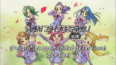Yes! Pretty Cure 5 Go Go! 37