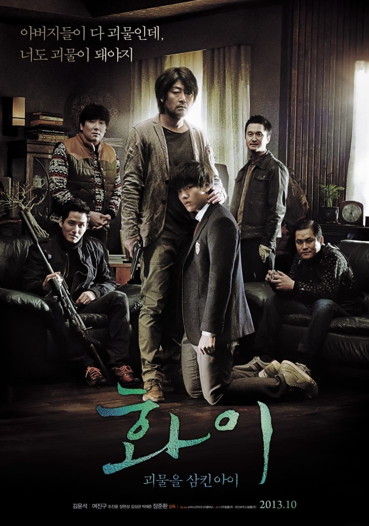 Sinopsis Hwayi: A Monster Boy (2013) - Film Korea