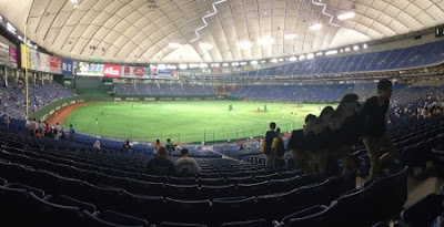 panoramic view of Tokyo Dome