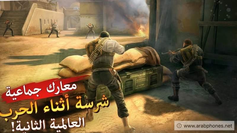 تحميل لعبة brothers in arms 3 مهكرة من ميديا فاير