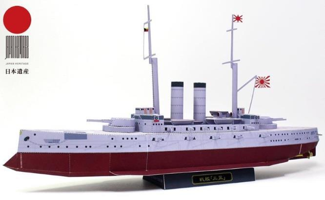 PAPERMAU: Japanese Battleship Mikasa Paper Model - by Cocoyoko