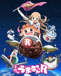جميع حلقات الأنمي Himouto Umaru-chan S2 مترجم