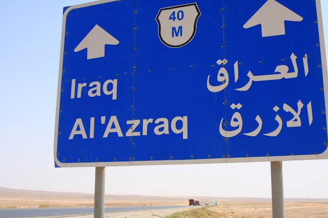 Visitar os CASTELOS DO DESERTO jordano a caminho do Iraque | Jordânia