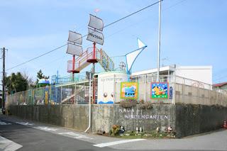 増尾 加賀幼稚園