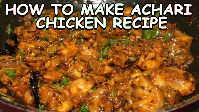 How To Make Achari Chicken Recipe | Achari Chicken Recipe | Chicken Recipes
